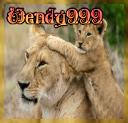 Wendy999